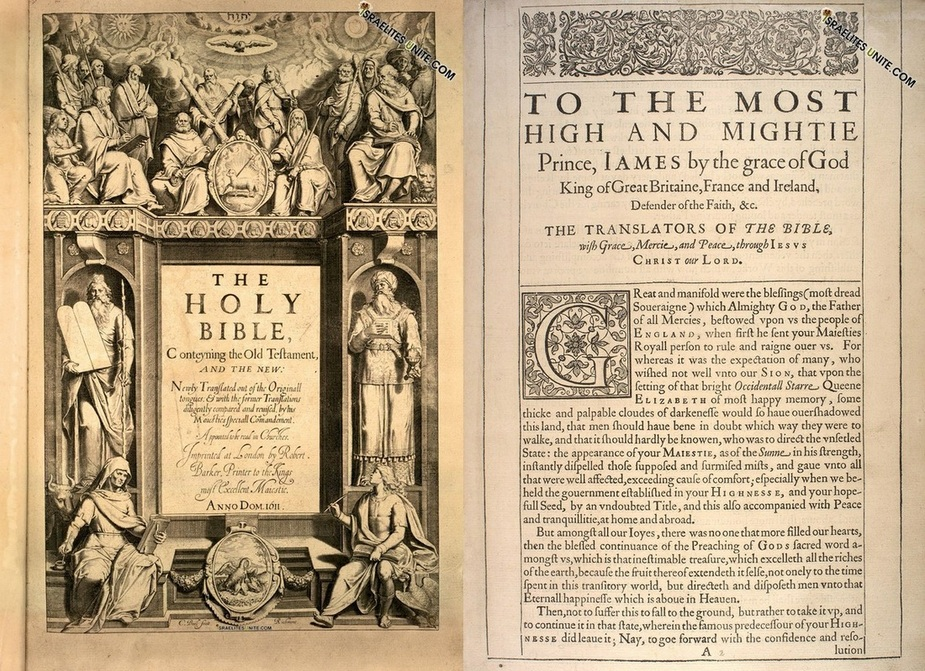 1611 King James Bible Cover (Left) & 1611 Bible Intro/ King James Preface (Right)